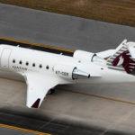Qatar Executive представит на Jet Expo эксклюзивный продукт
